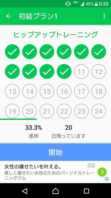 f:id:taebo0721:20170807194432j:image