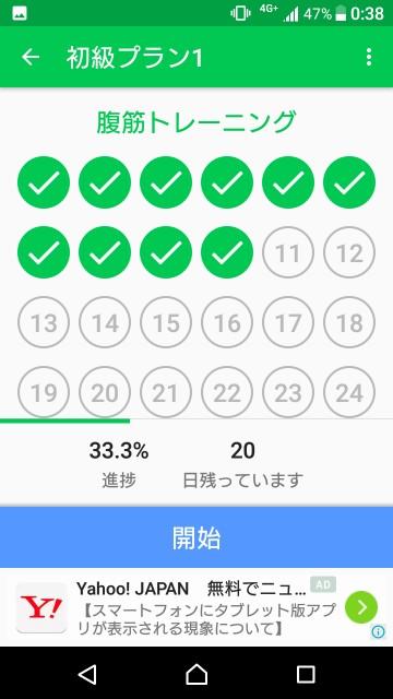 f:id:taebo0721:20170807194505j:image