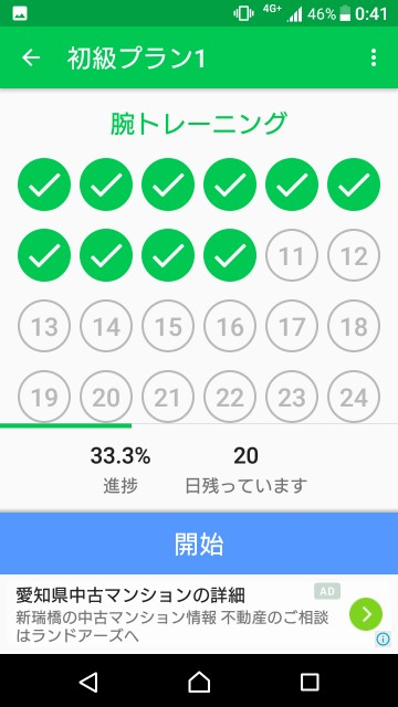 f:id:taebo0721:20170807194517j:image