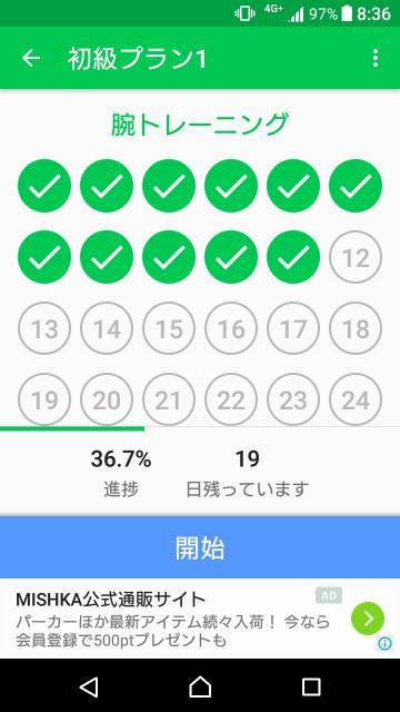 f:id:taebo0721:20170808110837j:image