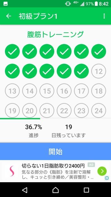 f:id:taebo0721:20170808110905j:image