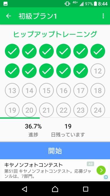 f:id:taebo0721:20170808110919j:image
