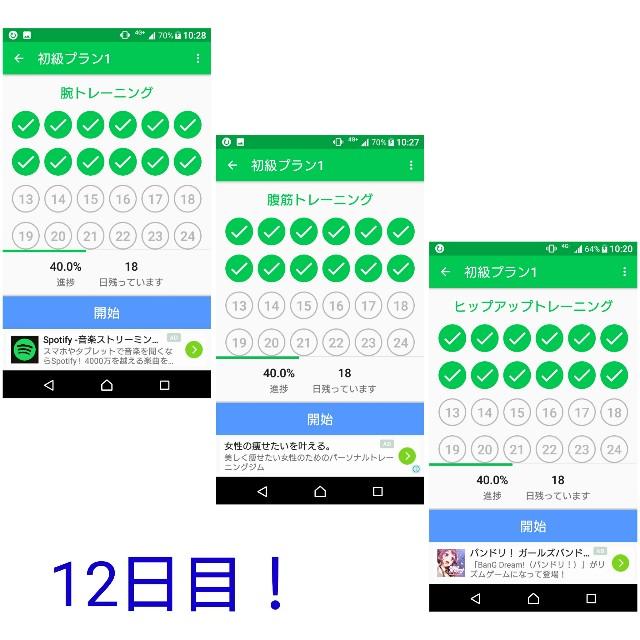 f:id:taebo0721:20170810172103j:image