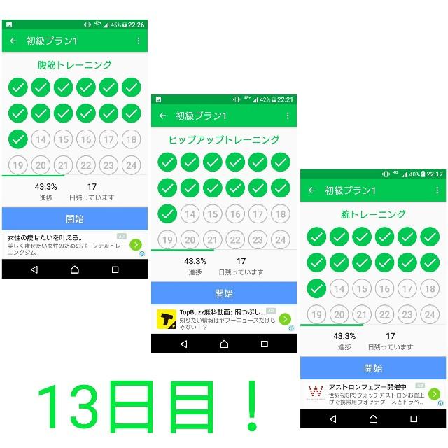 f:id:taebo0721:20170810172447j:image