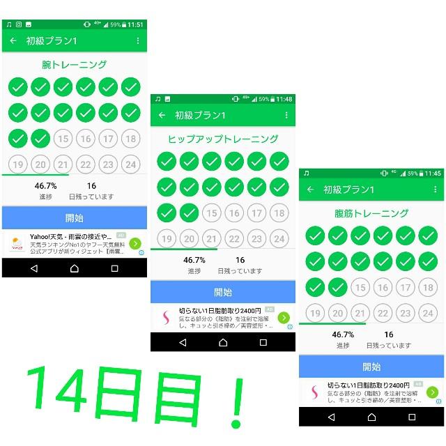 f:id:taebo0721:20170811161300j:image