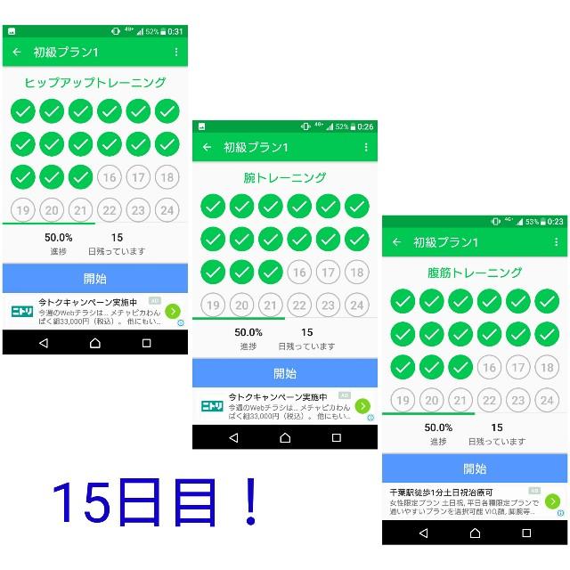 f:id:taebo0721:20170812221917j:image