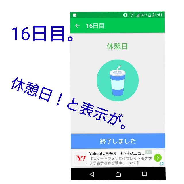 f:id:taebo0721:20170814160547j:image