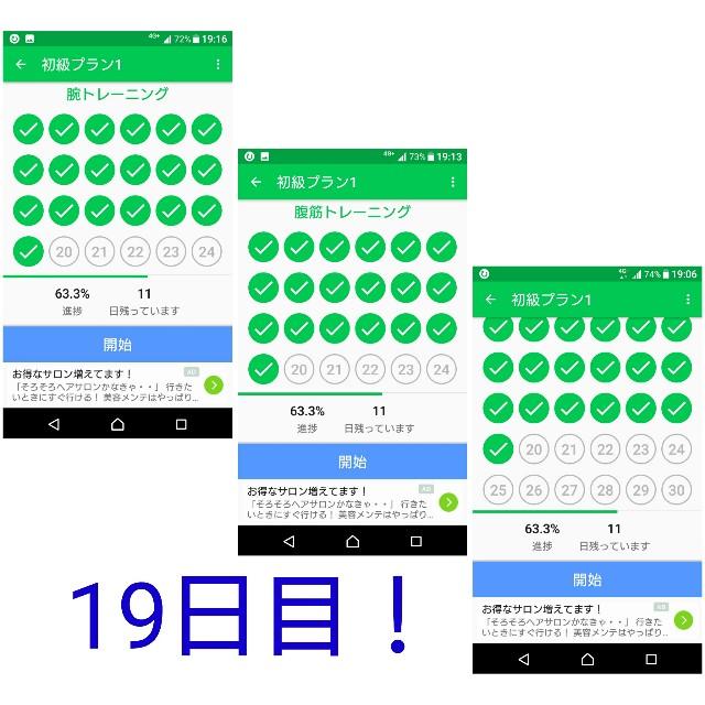 f:id:taebo0721:20170817094225j:image