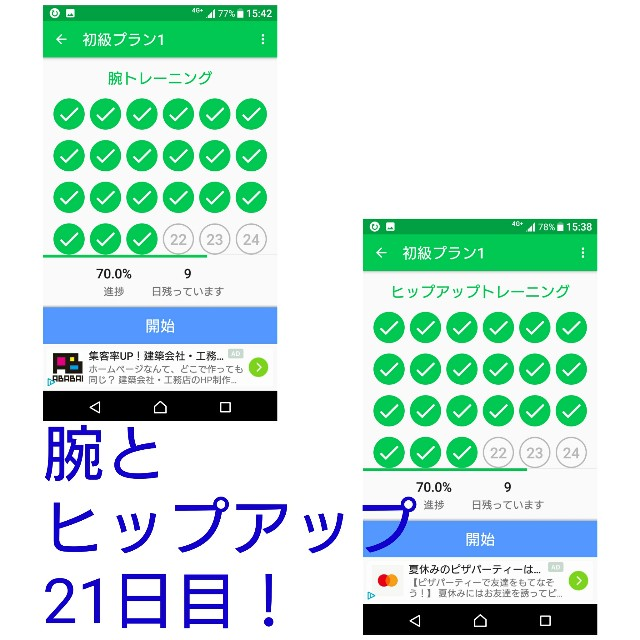 f:id:taebo0721:20170822130521j:image