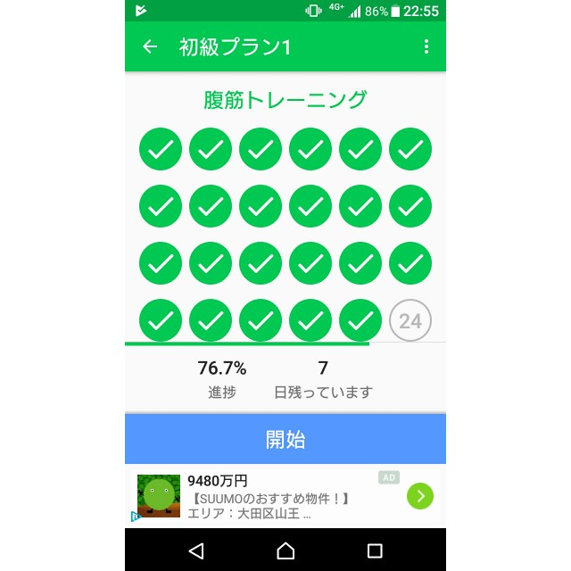 f:id:taebo0721:20170826131732j:image