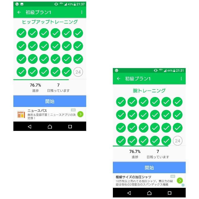 f:id:taebo0721:20170827060823j:image