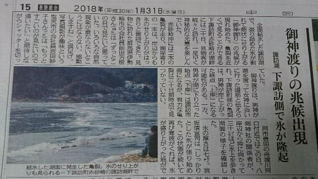 f:id:taebo0721:20180201085724j:image