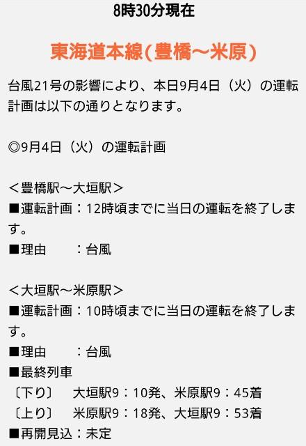 f:id:taeco_eco:20180904190240j:image