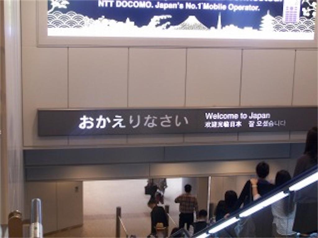 f:id:taekota1027:20170710093132j:image