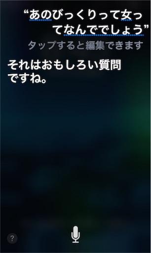 f:id:taekota1027:20171002071105j:image
