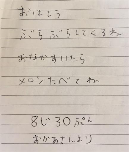 f:id:taekota1027:20171028115523j:image