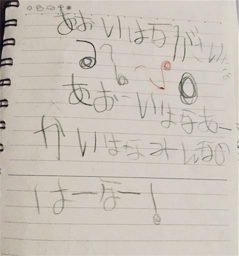 f:id:taekota1027:20171207071329j:image