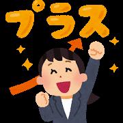 f:id:taemaeda:20160920133709p:plain