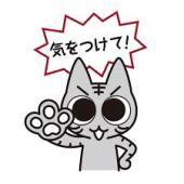f:id:taemaeda:20160920134241j:plain