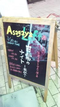 f:id:taepoo:20120330221233j:image