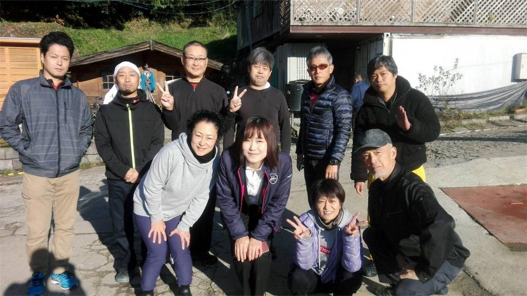 f:id:taetao831:20171101214508j:image
