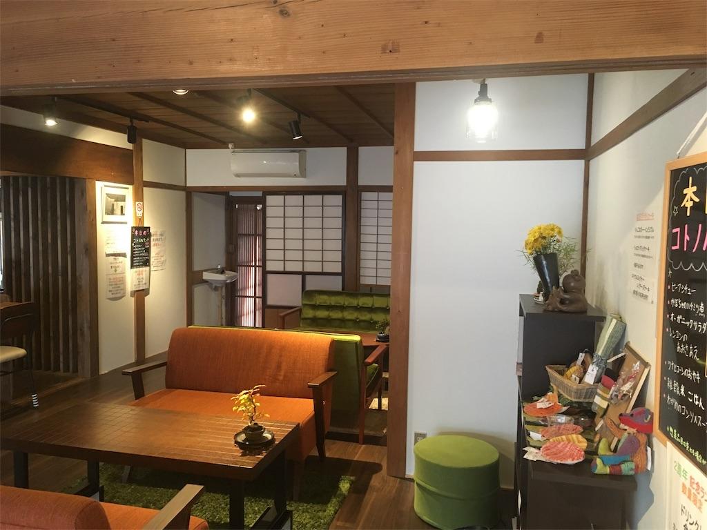 f:id:taetao831:20171103232936j:image