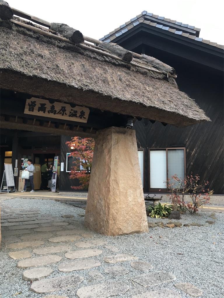 f:id:taetao831:20171105002015j:image
