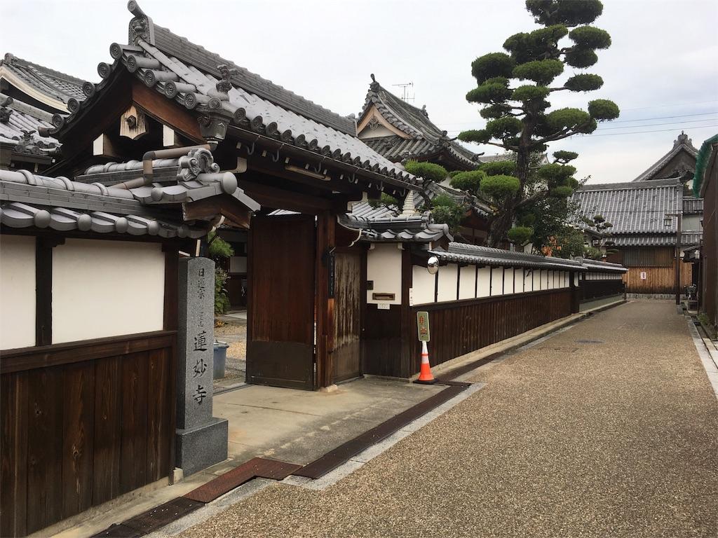f:id:taetao831:20171118143659j:image