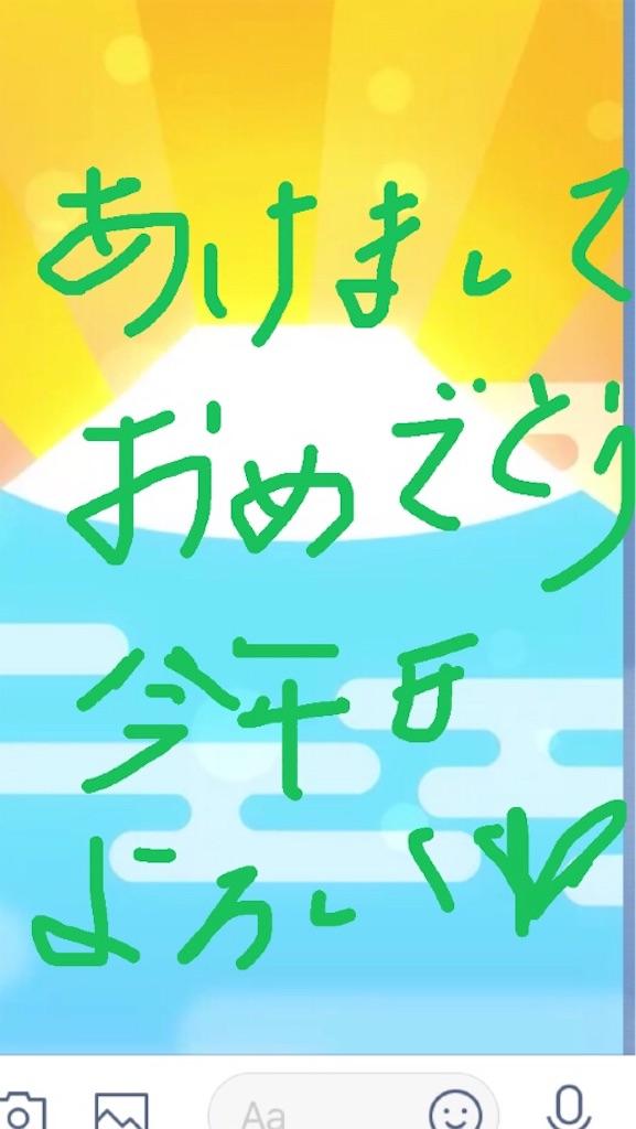 f:id:taetao831:20190102201304j:image