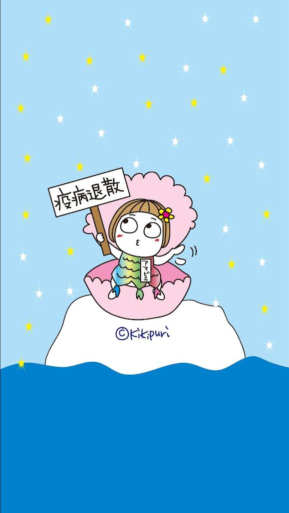 f:id:taetao831:20200425101140p:image