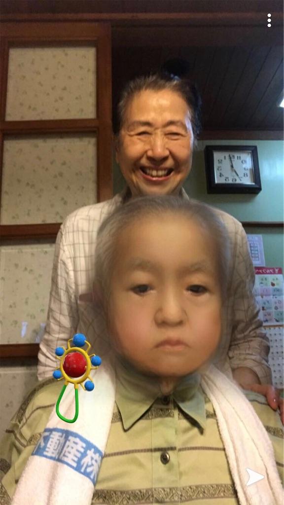 f:id:taetao831:20201108164552j:image