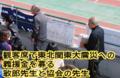 『東北関東大震災』にむけた義援金