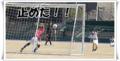 2011年3月13日「ベイコム少年サッカー大会」