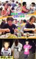 2012年8月18日「夏合宿 2日目夕食など」