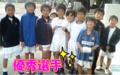 10月28日「江井島フレンドリーカップ」