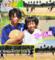 9月15日「尼崎秋季少年サッカー大会6年生の部」