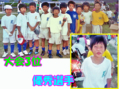 8月19日「夏合宿・吉井杯(決勝トーナメント)」