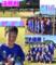8月19日「夏合宿・吉井杯(表彰)」