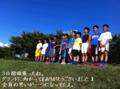 8月19日「夏合宿・吉井杯」