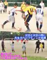 8月5日「芦屋サマーサッカーフェスティバル(2日目)」