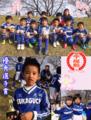 4月8日 「第11回桜まつりサッカー大会」