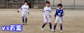 4月1日「6・5年生練習試合」
