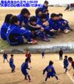 3月11日「若葉カップ5年生大会」
