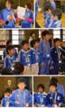 友好リーグ表彰式2
