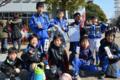 友好リーグ表彰式4