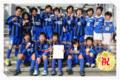 2011年2月27日「友好リーグ表彰」