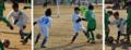 アミーゴカップ1試合目