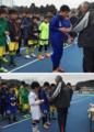 ありがとうサッカー大会2