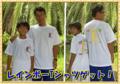 レインボーTシャツ