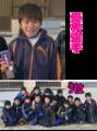 小山田カップ4年